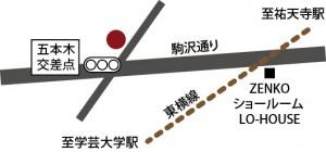 五本木絵画map